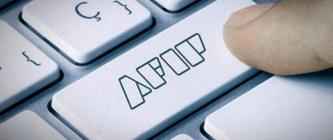 Impuesto sobre los Bienes Personales. Nuevo motivo de excepción del pago a cuenta (Resol.4931-2021 AFIP)